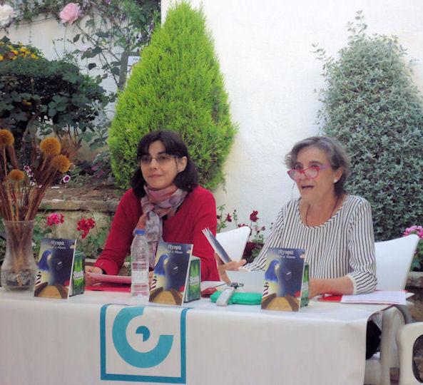 Natalia viaga y Mª Carmen Lópz.